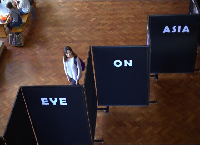 An eye on the Eye on Asia